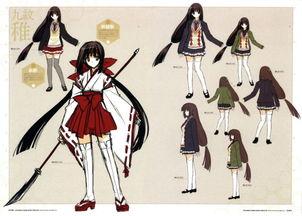 巫仆-巫女 游戏 美少女格斗