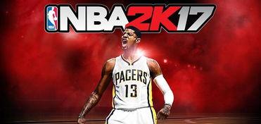 NBA 2K17下载 NBA 2K17安卓手机版官网下载