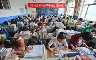2016年新疆高考时间及科目安排一览