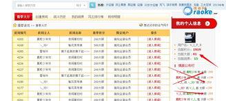 木钱哥)   QQ空间   腾讯朋友   腾讯微博   新浪微博