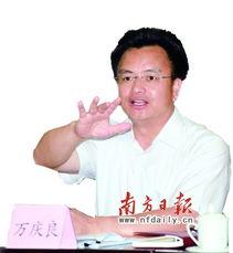 广州市长万庆良 只为成功添光彩不为失误找理由
