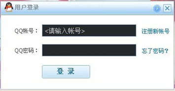 查询QQ一周登录地点 怎么查询qq登录记录