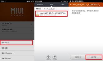 omi.cn/list-169-1-4-1-1-2电脑上操作,重命名zip文件包为
