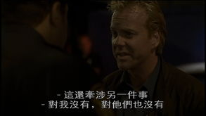 D9套装 经典美剧 24小时 开篇第一季