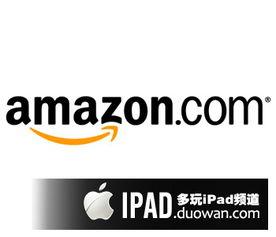 ...逊云音乐计划 免费无限空间 支持iPad