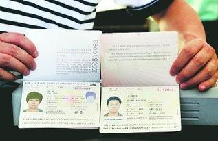 安徽首本电子普通护照15日颁发 签发首日合肥340人申请