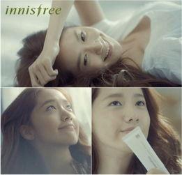 少女时代允儿广告影像被公开 肌肤水嫩清纯范儿