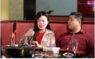 微电影 极品夫妻创业记 九宫煮麻辣烫助你抢占市场九宫煮麻辣烫