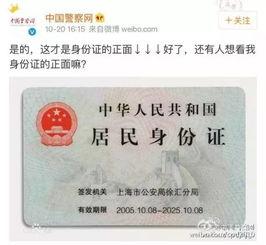 长知识,身份证到底是怎么制作出来的