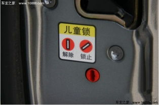 上海公路零公里标志在哪里怎么走