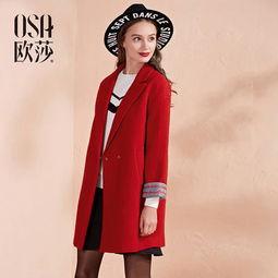 ...A欧莎秋冬新款中长款西装领 纯色廓形毛呢外套女D21104$369.00-...