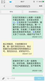 58消费贷信用钱包强买强卖涉嫌放高利贷,客服态度极其恶劣 -长微博 ...