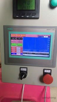 西门子S7 200 smart PLC远程下载和远程监控 华杰智控