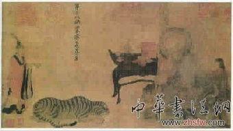 传为卢楞伽《六尊者像》册之二-故宫办特展罗汉显神通