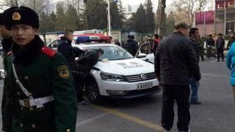 北京男子驾车撞伤10人 警方称其4天前就想撞人