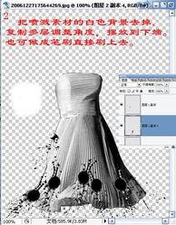 妹子有水的动态-Photoshop给MM制作动感水裙    3.用橡皮擦掉大的黑点