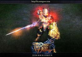 战圣武级-到了希雅大陆的十二主神时代,由火神赫淮斯托斯重拾这柄宝剑,将它...