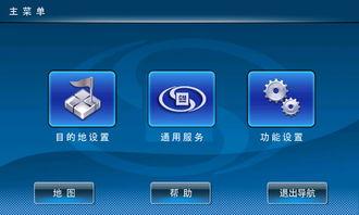 中间插播导航测试图片:   2、速率修改   默认端口COM3,33 改 3