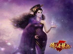 ...人物设定-紫衫龙王-倚天屠龙记顶级美人初曝 面纱遮面等你掀