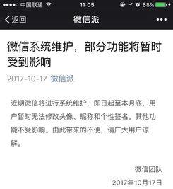 如何更改QQ网名(昵称)?