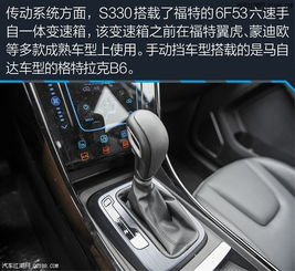 江铃驭胜s330销量 驭胜s330底盘 驭胜s330手动挡多少钱 驭胜s330试...