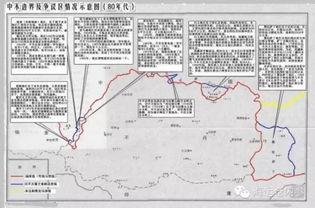 不丹签署《永世和平与友好公约》,规则不丹对外关系接受印度的