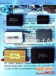 深圳市卫通达电子有限公司 供应卫通达汽车GPs导航 GPS车辆管 GPS...