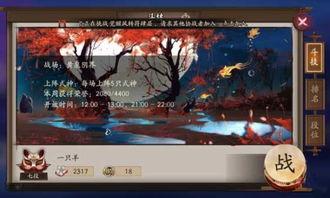 阴阳师 平民斗技2500分阵容搭配打法攻略