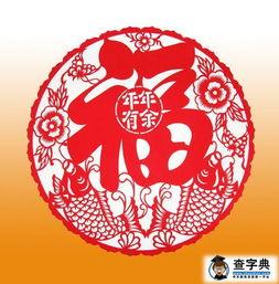 春节窗花剪纸图片教程