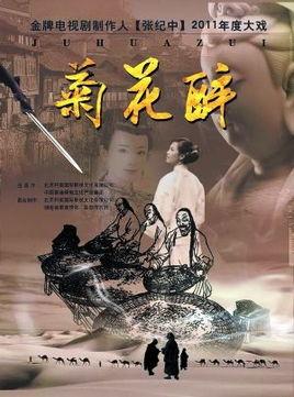 故事不仅涉及了中国商人之间的勾心斗角,也将商战之火燃烧到中国和...