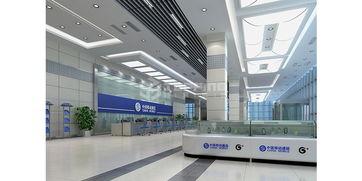 装修效果图,中国移动通信营业厅装修案例效果图 齐家装修网