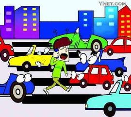 别打着手机过马路