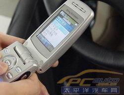 使用蓝牙手机设置与车载蓝牙的连接-10个气囊却优惠5万 标致607纪念...