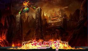 鬼佛无游-【关于西游天下】   《西游天下》是北京幻想时代倾心打造的一款大型...