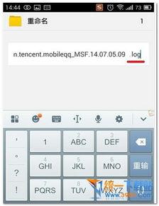 QQ聊天记录放在哪个文件夹