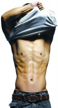 qq皮肤肌肉男-90 读者支持男人节伪娘系男性最不美