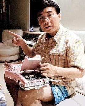 """他又是如此喜欢体育,他一直在""""... 进行到底.   网友戏说:韩老师跟..."""