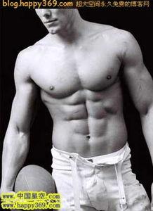 问下女人喜欢有肌肉的男人还是没肌肉的男人