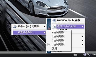 ...虚拟光驱 DAEMON Tools Lite 64位中文版10.5.1.0230.1 极光下载站