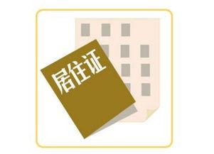 广东11选5定一胆公式