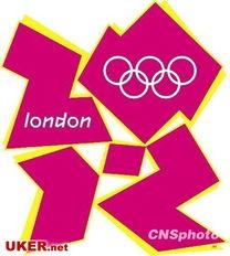 伦敦奥运在即会徽再被指性暗示-伦敦奥运会徽再被指性暗示 8成人认为...