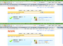 ollect_list-1-time-----g2cq3xkgdvbp575y-.htm?t=1269856190387  淘宝...