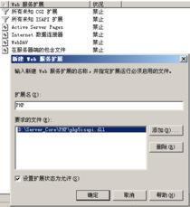 重启IIS服务的几种方法