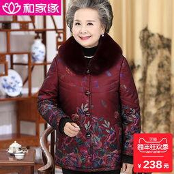 中老年人女装妈妈装冬装棉衣60老人衣服70奶奶装老太太棉袄短款80-...