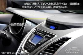 现代朗动北京最低报价 2012款朗动1.6最高优惠多少钱