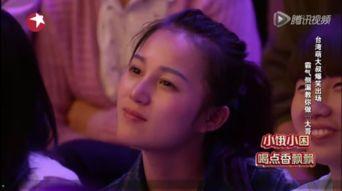 笑傲江湖第三季第三期 后面第一排的美女有人知道她的名字吗