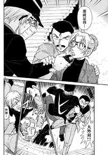 我是一只大水妖-从最新话的漫画来看,小五郎已经成功从歹徒手中就出了老婆,按照之...