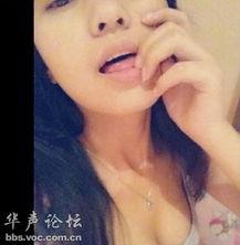 模特假冒警花微博发黑丝照获刑9个月