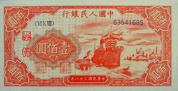 第一套人民币100元票样-这些百元人民币你见过几种 央行11月发行新...