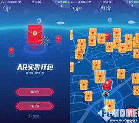QQ红包-鸡年送大礼 2017开年最强抢红包攻略